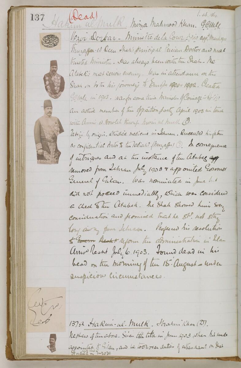 'Biographical Notes' [114v] (234/611)