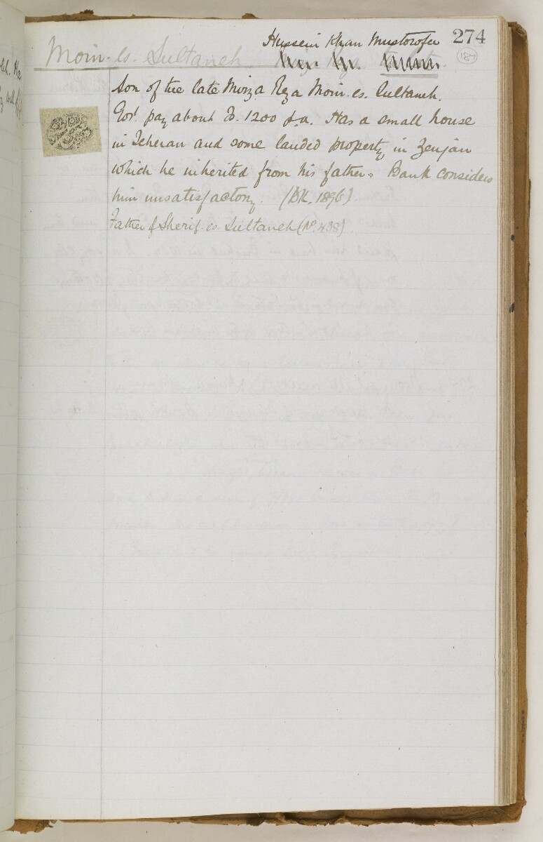 'Biographical Notes' [187r] (379/611)