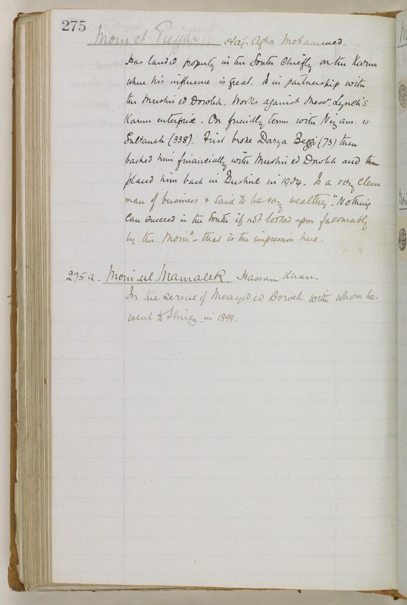 'Biographical Notes' [187v] (380/611)