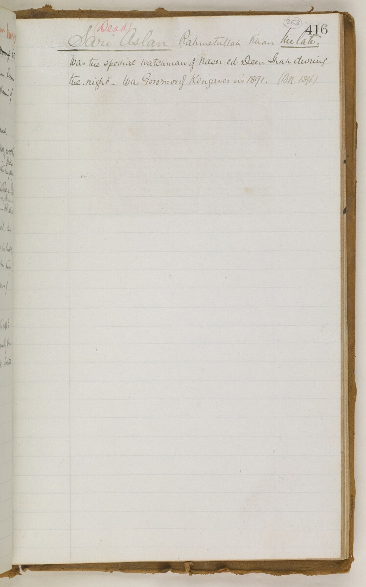 'Biographical Notes' [263r] (531/611)