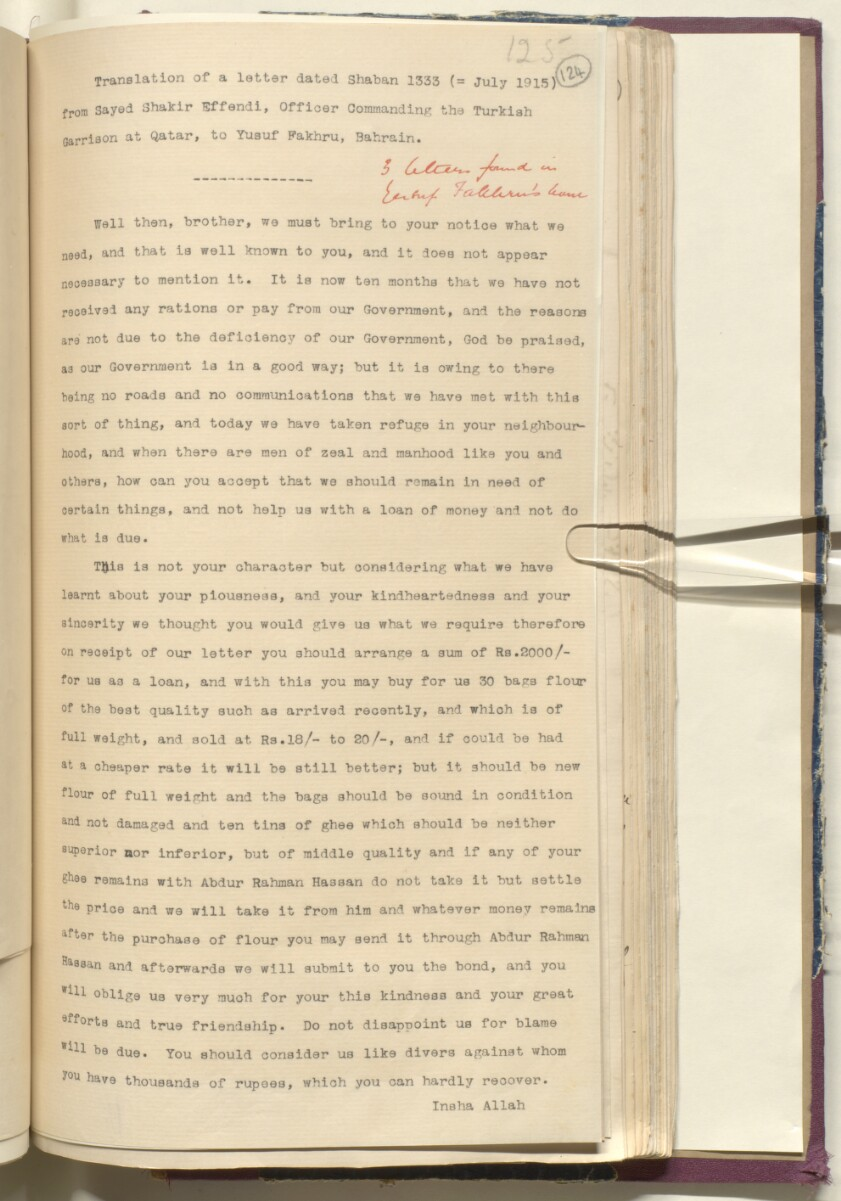 File No: E 7  Qatar & Anglo-Turkish Convention of 1913' [ 124r