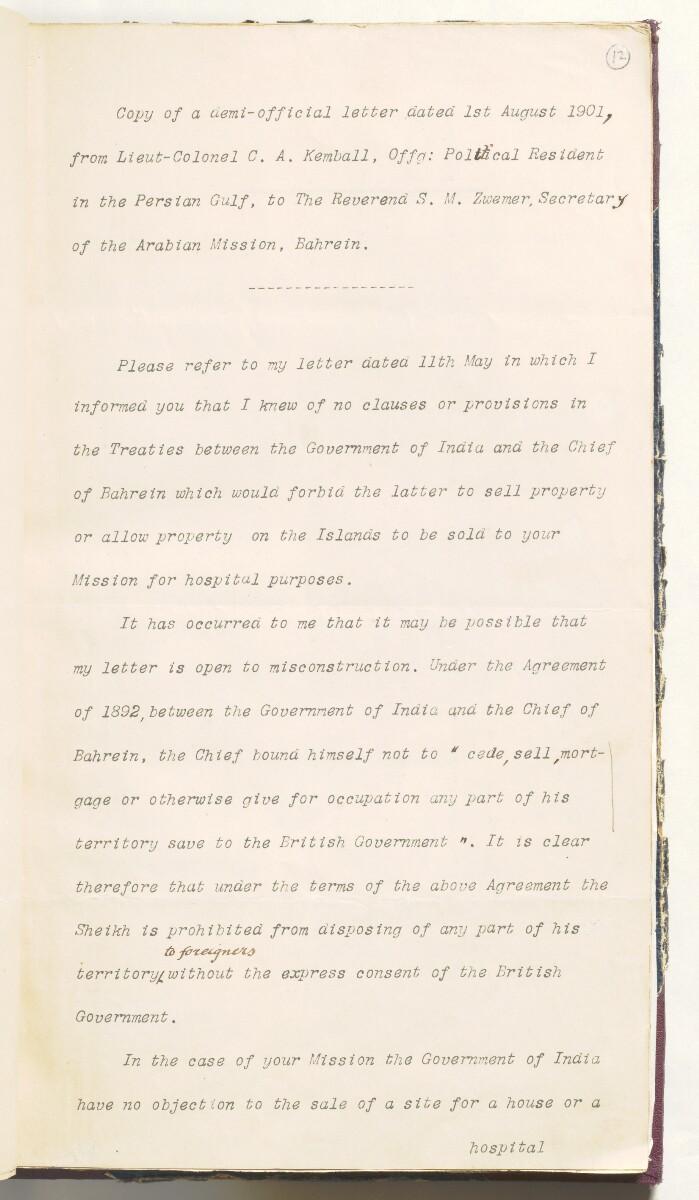 'File H/13 Arabian Mission' [12r] (42/430)