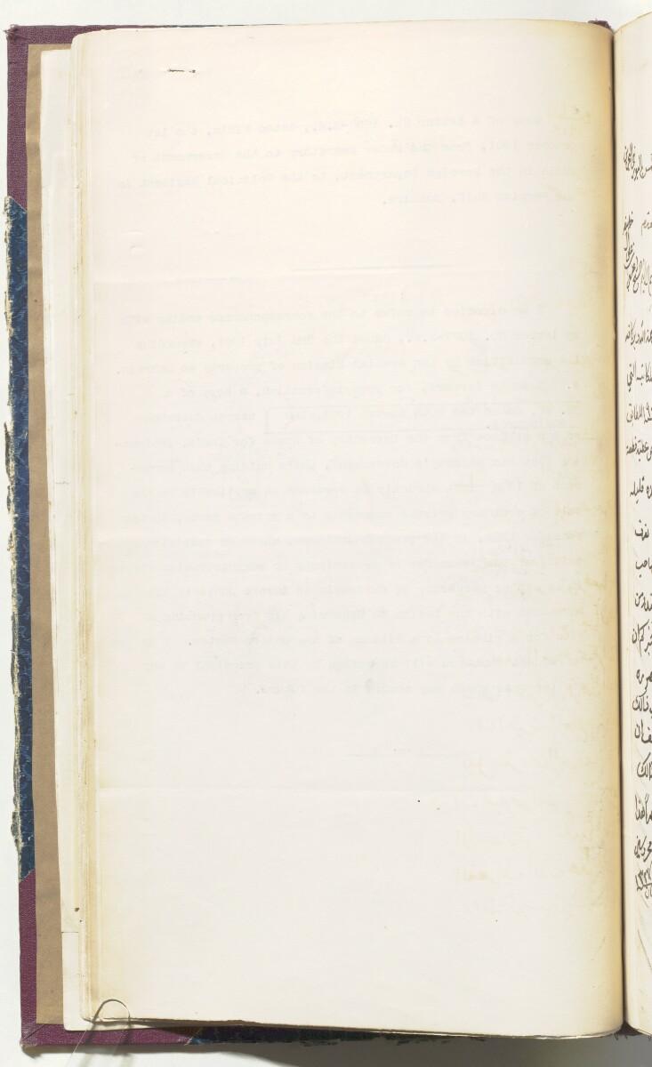 'File H/13 Arabian Mission' [42v] (101/430)