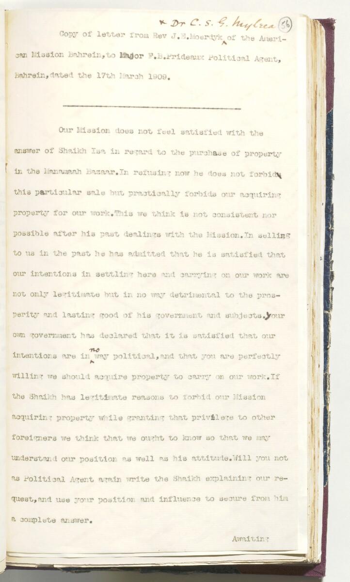 'File H/13 Arabian Mission' [56r] (128/430)