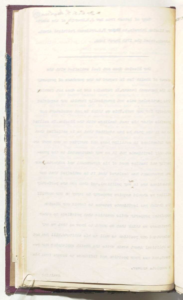 'File H/13 Arabian Mission' [56v] (129/430)