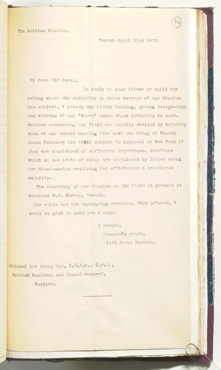 'File H/13 Arabian Mission' [94r] (204/430)