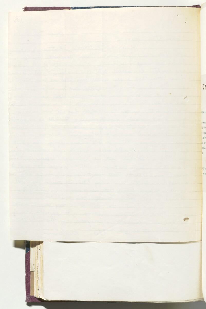 'File H/13 Arabian Mission' [159v] (335/430)