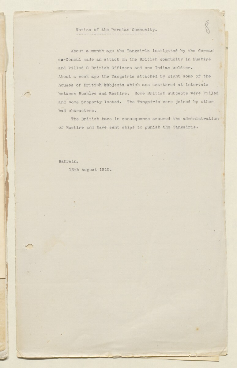 'File W/4 Hostilities in Persia: Tangistan Blockade; Confiscation of Tea for Tangistan' [‎8r] (15/411)