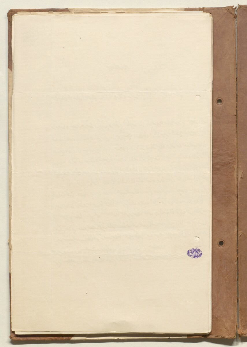 'File W/4 Hostilities in Persia: Tangistan Blockade; Confiscation of Tea for Tangistan' [62v] (126/411)