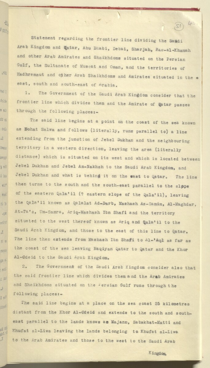 'File 1/A/38 II Negotiations with Bin Saud re: Eastern boundary of Saudi Arabia with Qatar & Trucial Oman.' [51r] (106/472)