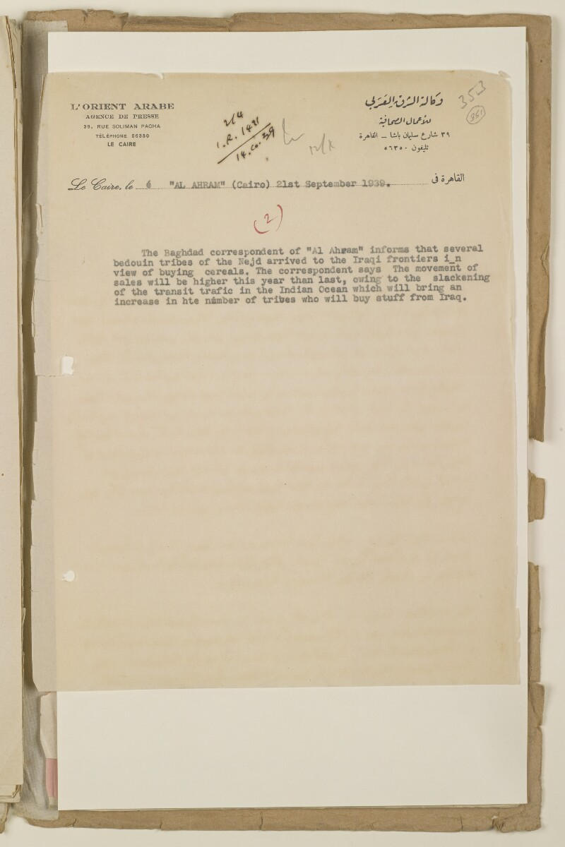 'Articles in Press on Gulf Affairs' [‎351r] (703/728)