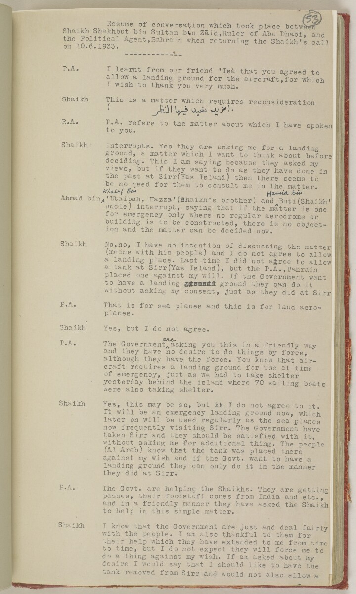 'File 7/2 I Landing grounds and seaplane anchorages' [53r] (118/468)