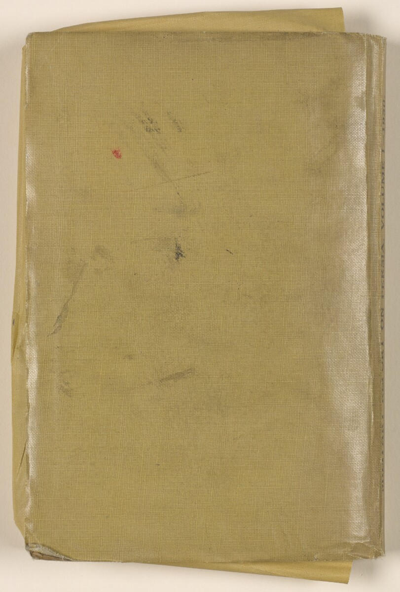 'Military report on Persia Volume I 1930' [back] (2/154)