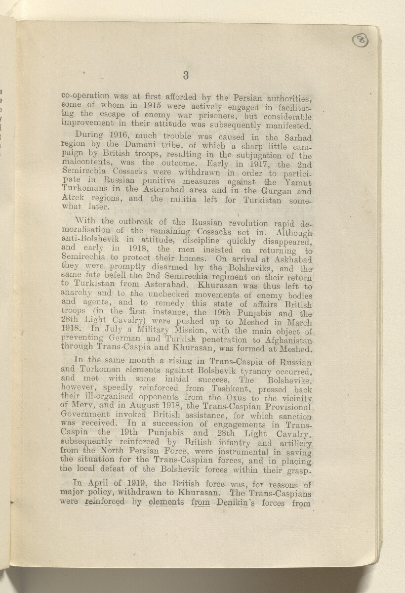 'Military report on Persia Volume I 1930' [8r] (20/154)