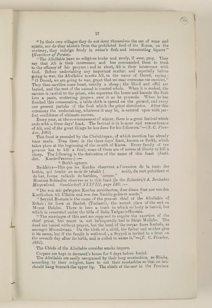 'Gazetteer of Kermanshah.' [54r] (112/504)