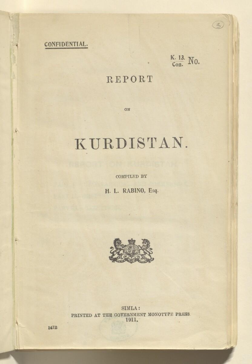 """""""تقرير عن كردستان"""" [<span dir=""""ltr"""">و٣</span>] (٢٢٠/١٠)"""