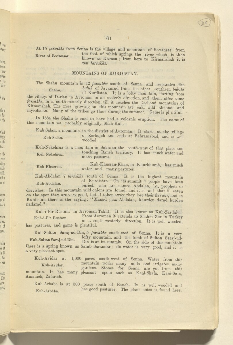 'Report on Kurdistan' [36r] (76/220)