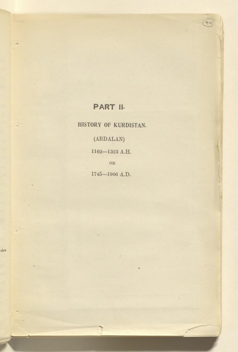 'Report on Kurdistan' [40r] (84/220)