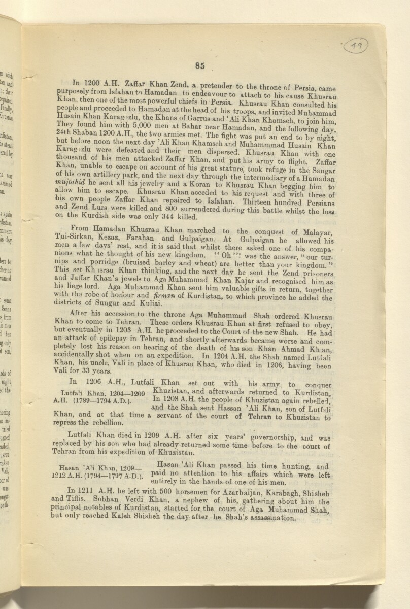 'Report on Kurdistan' [49r] (102/220)