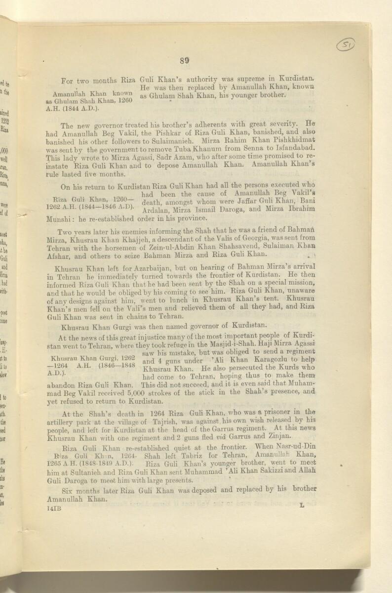 'Report on Kurdistan' [51r] (106/220)