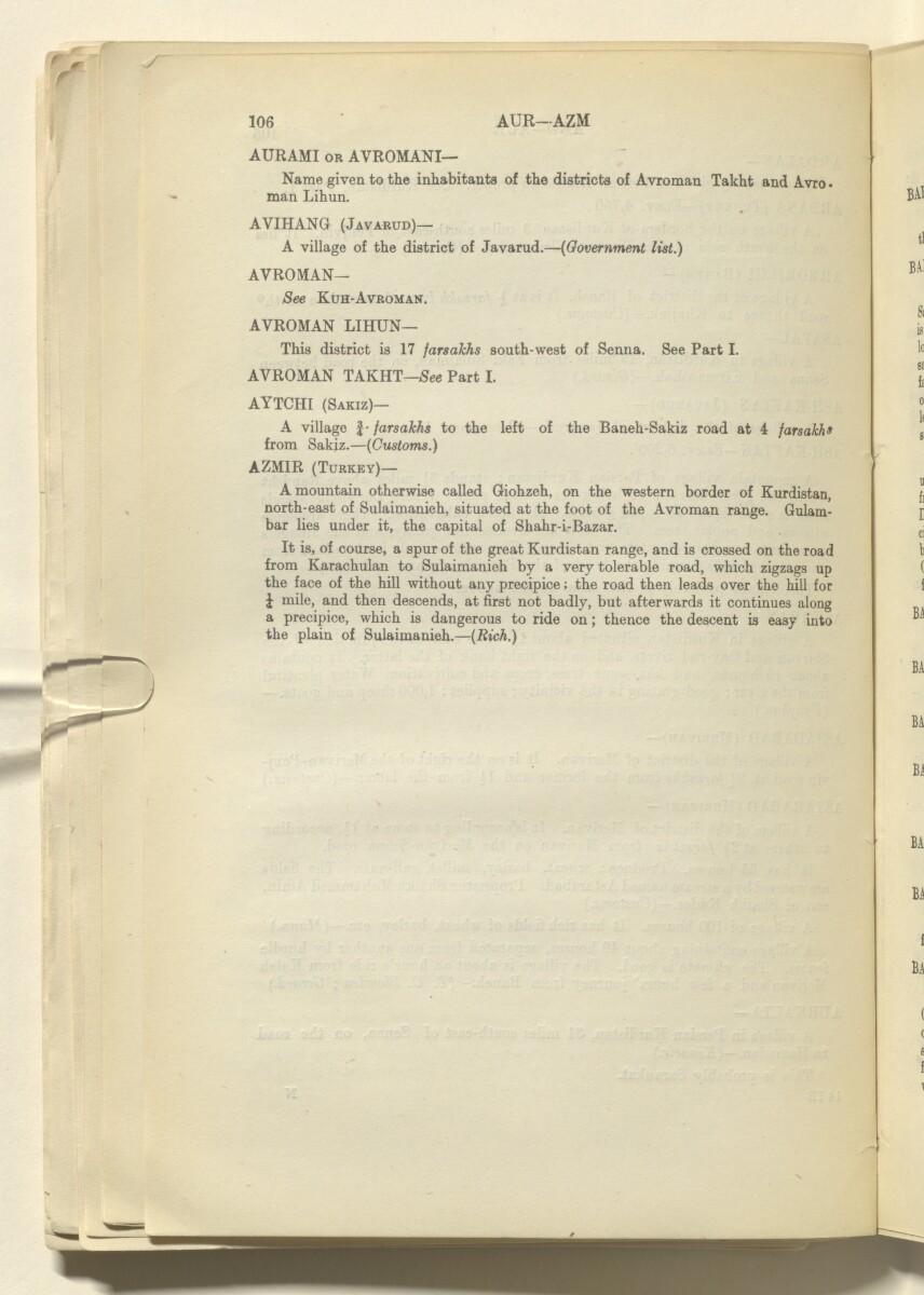 'Report on Kurdistan' [59v] (123/220)