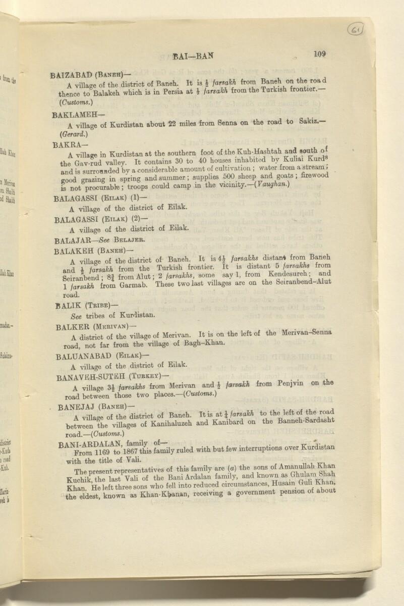 'Report on Kurdistan' [61r] (126/220)