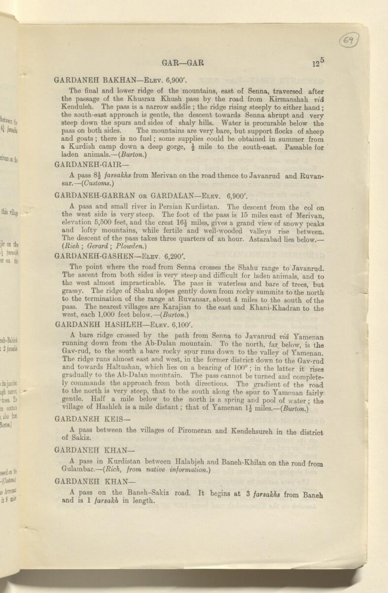 'Report on Kurdistan' [69r] (142/220)