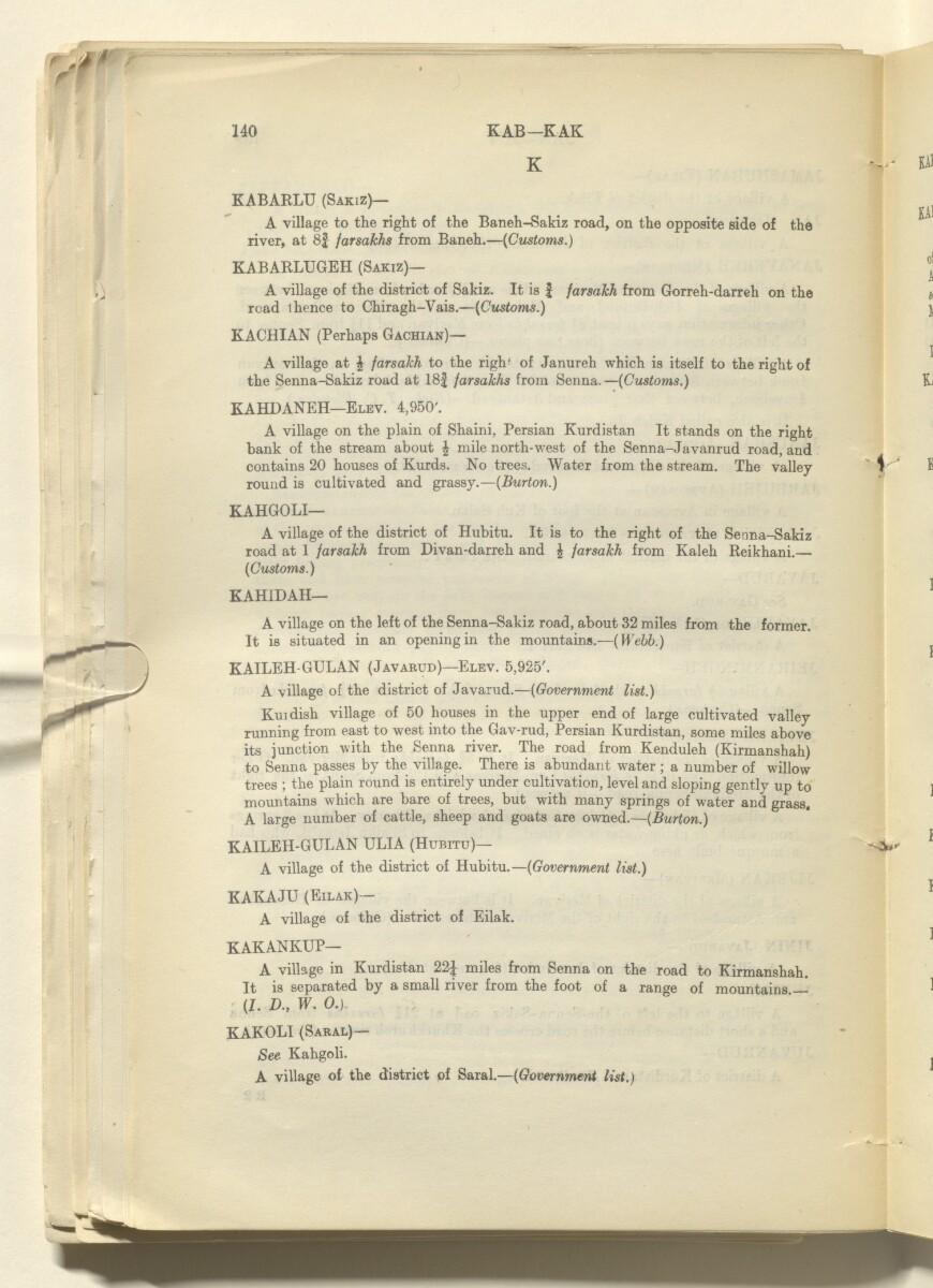 'Report on Kurdistan' [76v] (157/220)