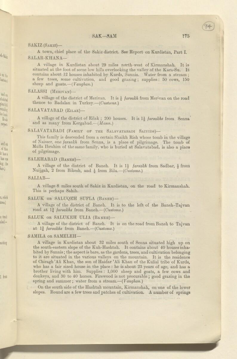 'Report on Kurdistan' [94r] (192/220)