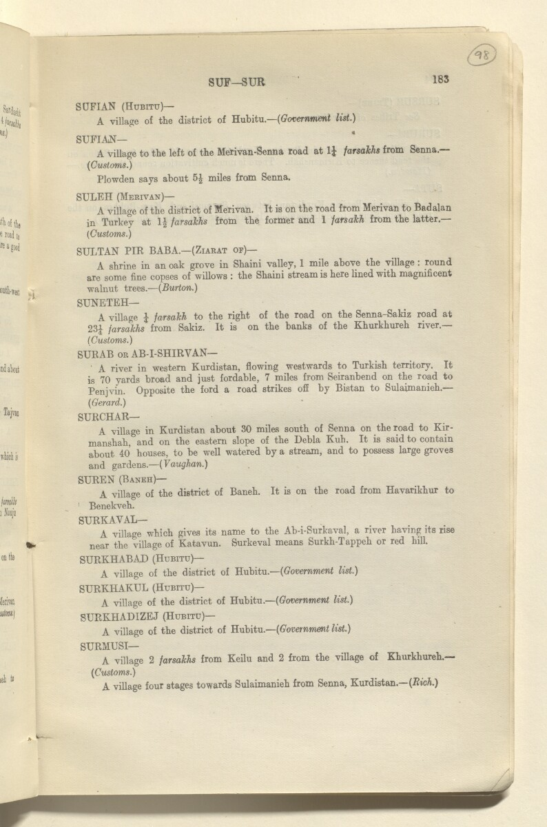 'Report on Kurdistan' [98r] (200/220)