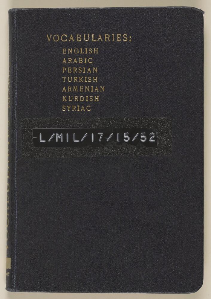 """<bdi class=""""metadata-value"""">'Vocabularies: English, Arabic, Persian, Turkish, Armenian, Kurdish, Syriac'</bdi>"""