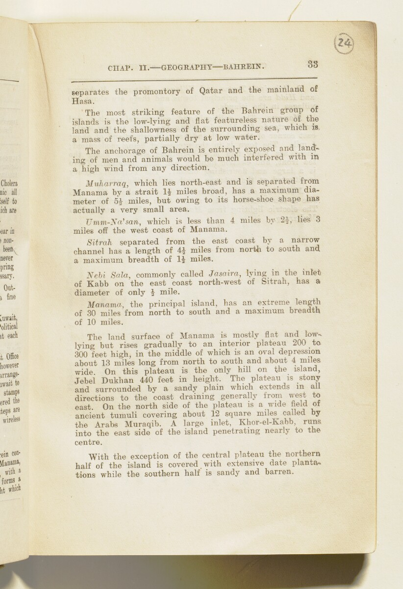 'Military Report on the Arabian Shores of the Persian Gulf, Kuwait, Bahrein, Hasa, Qatar, Trucial Oman and Oman' [33] (47/226)