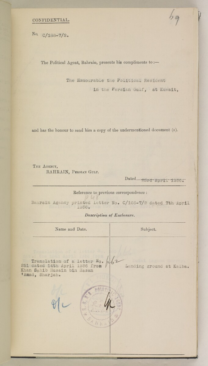 'File 7/2 IV R.A.F. Landing Grounds & Anchorages' [69r] (152/550)