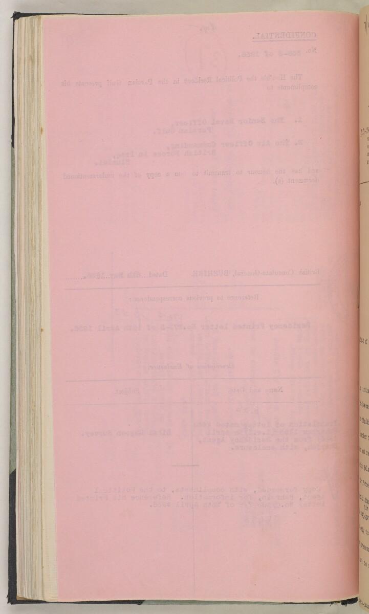 'File 7/2 IV R.A.F. Landing Grounds & Anchorages' [91v] (197/550)