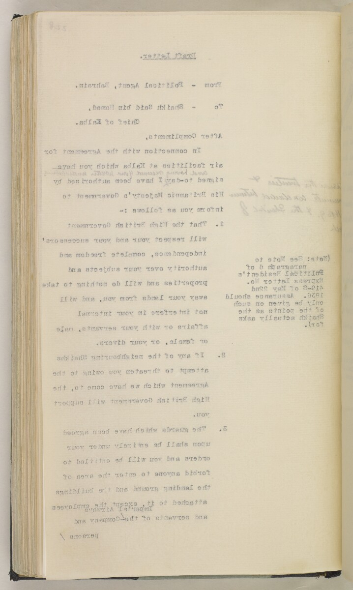 'File 7/2 IV R.A.F. Landing Grounds & Anchorages' [228v] (473/550)