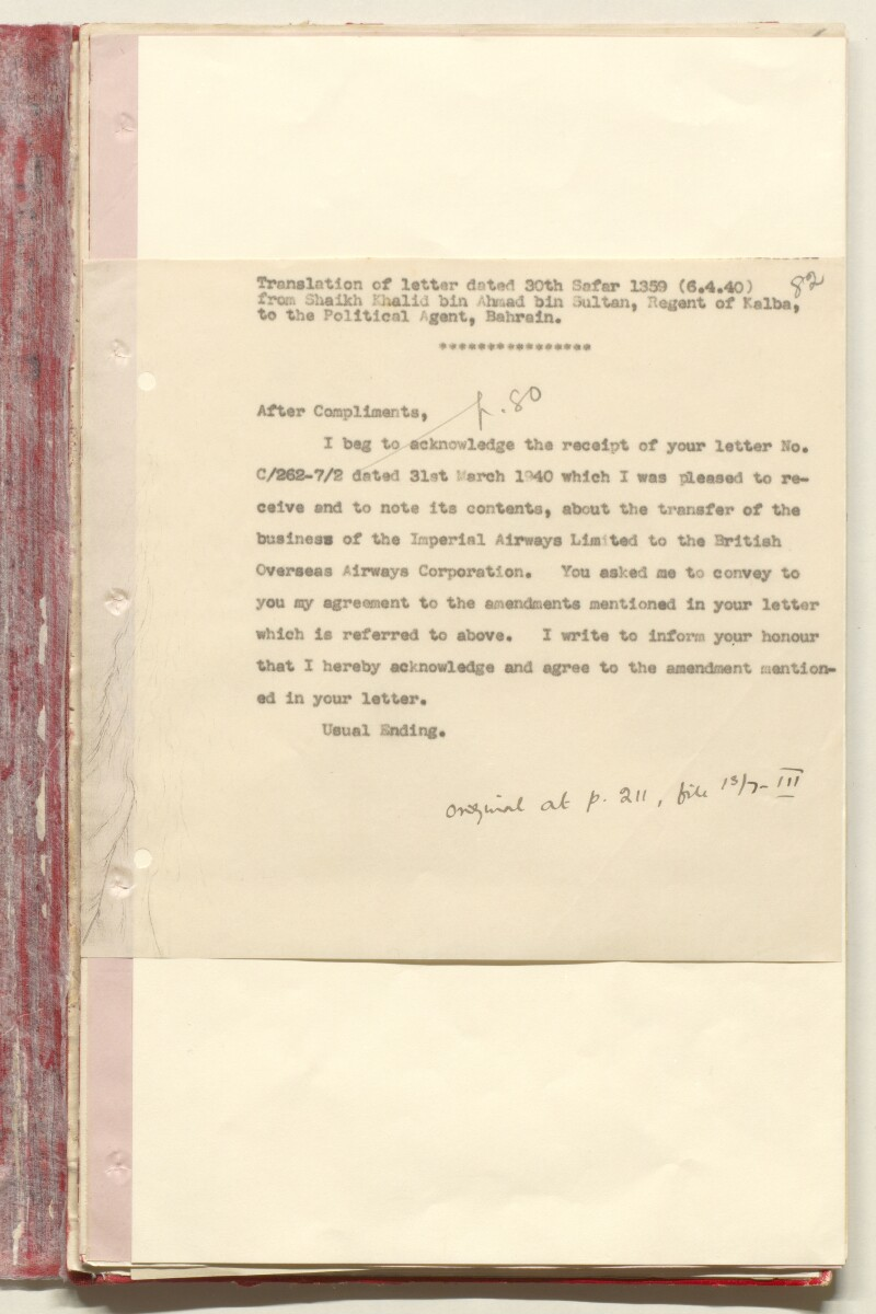 'File 7/2 VI Landing grounds and seaplane anchorages' [82r] (180/618)