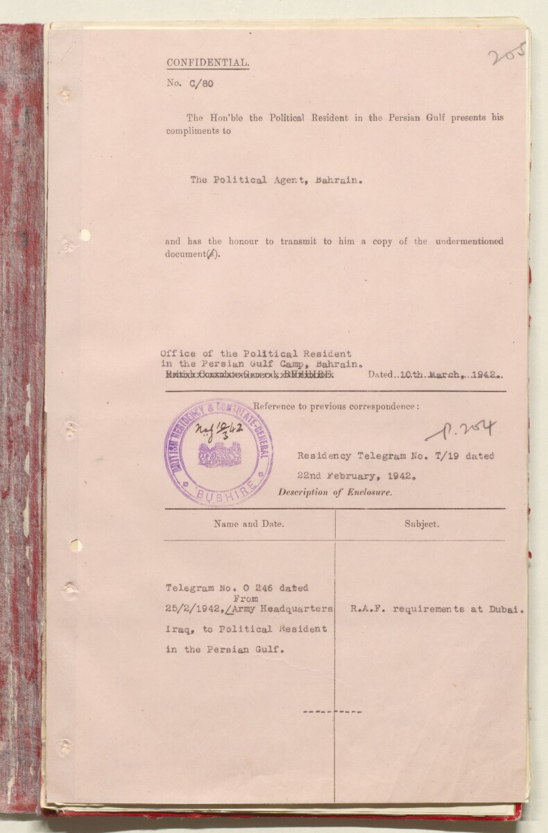 'File 7/2 VI Landing grounds and seaplane anchorages' [205r] (432/618)