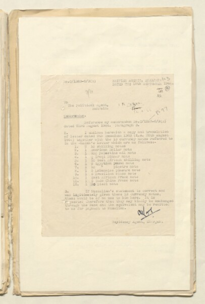 مذكرة من وكيل المقيمية في الشارقة إلى الوكيل السياسي في البحرين بتاريخ ١٢ سبتمبر ١٩٤٤، تشمل قائمة بالعملات النقدية المقرر تحويلها في البنك الشرقي. IOR/R/15/2/276، ص. ٣٥