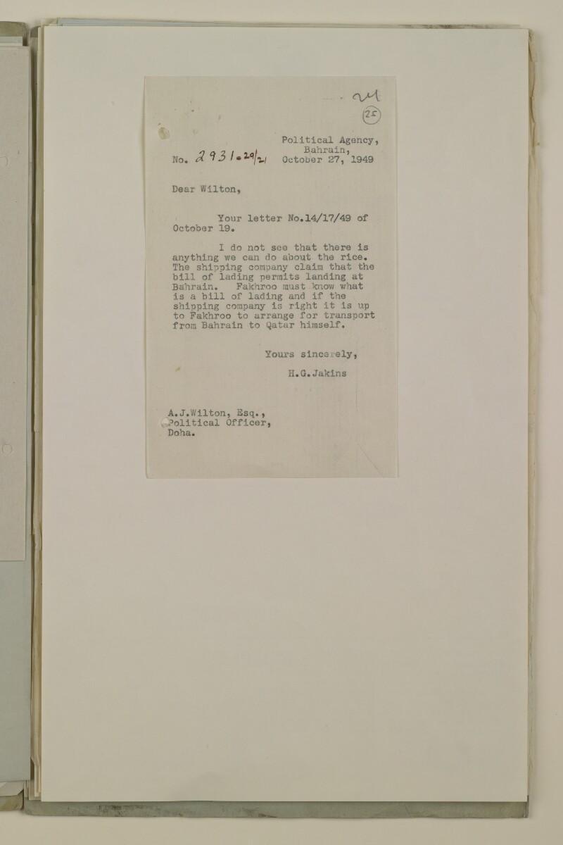 'File 29/21 - IV FOOD SUPPLY RICE' [25r] (49/194)