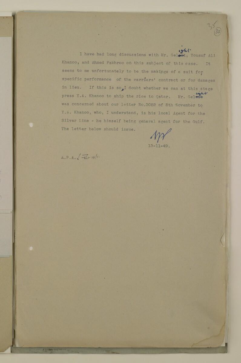'File 29/21 - IV FOOD SUPPLY RICE' [37r] (73/194)
