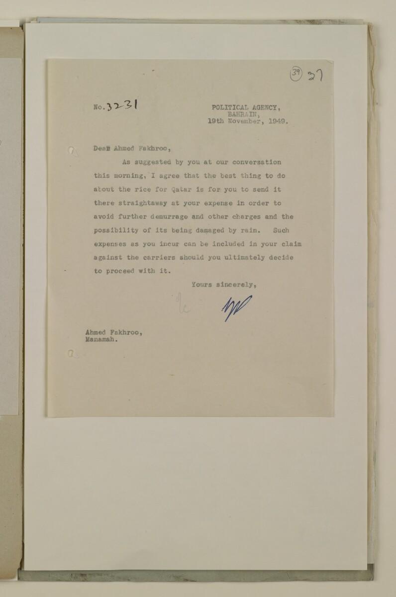'File 29/21 - IV FOOD SUPPLY RICE' [39r] (77/194)