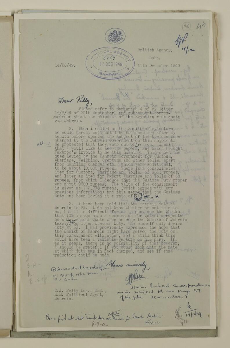 'File 29/21 - IV FOOD SUPPLY RICE' [46r] (91/194)