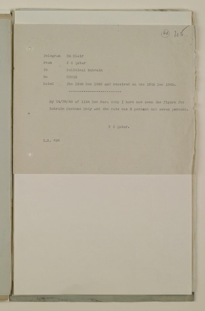 'File 29/21 - IV FOOD SUPPLY RICE' [47r] (93/194)