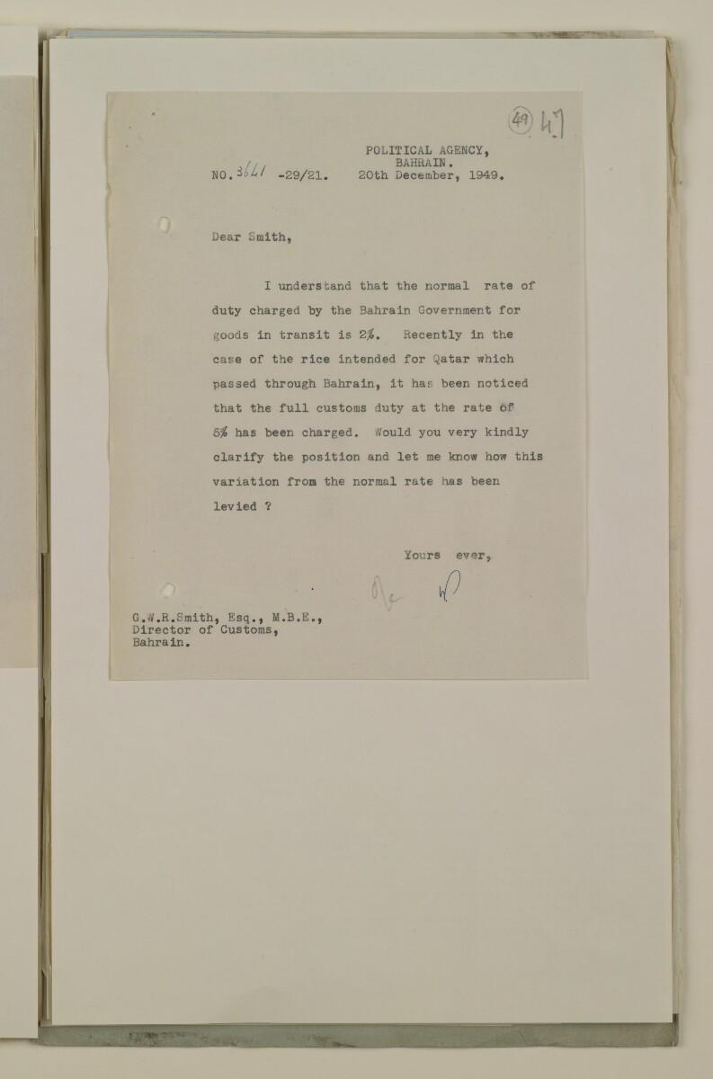 'File 29/21 - IV FOOD SUPPLY RICE' [49r] (97/194)