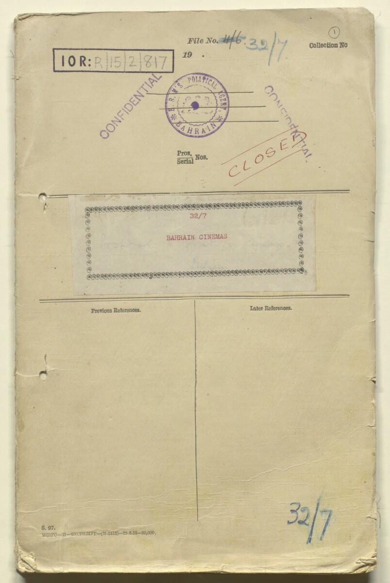 'File 32/7 (4/6) Bahrain Cinemas' [front] (1/200)