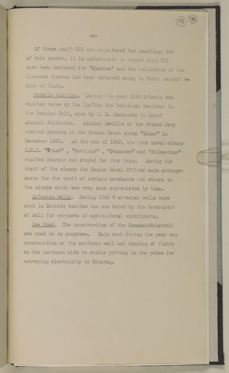 'File 8/9 Bahrain Government Annual Report' [134r] (272/298)
