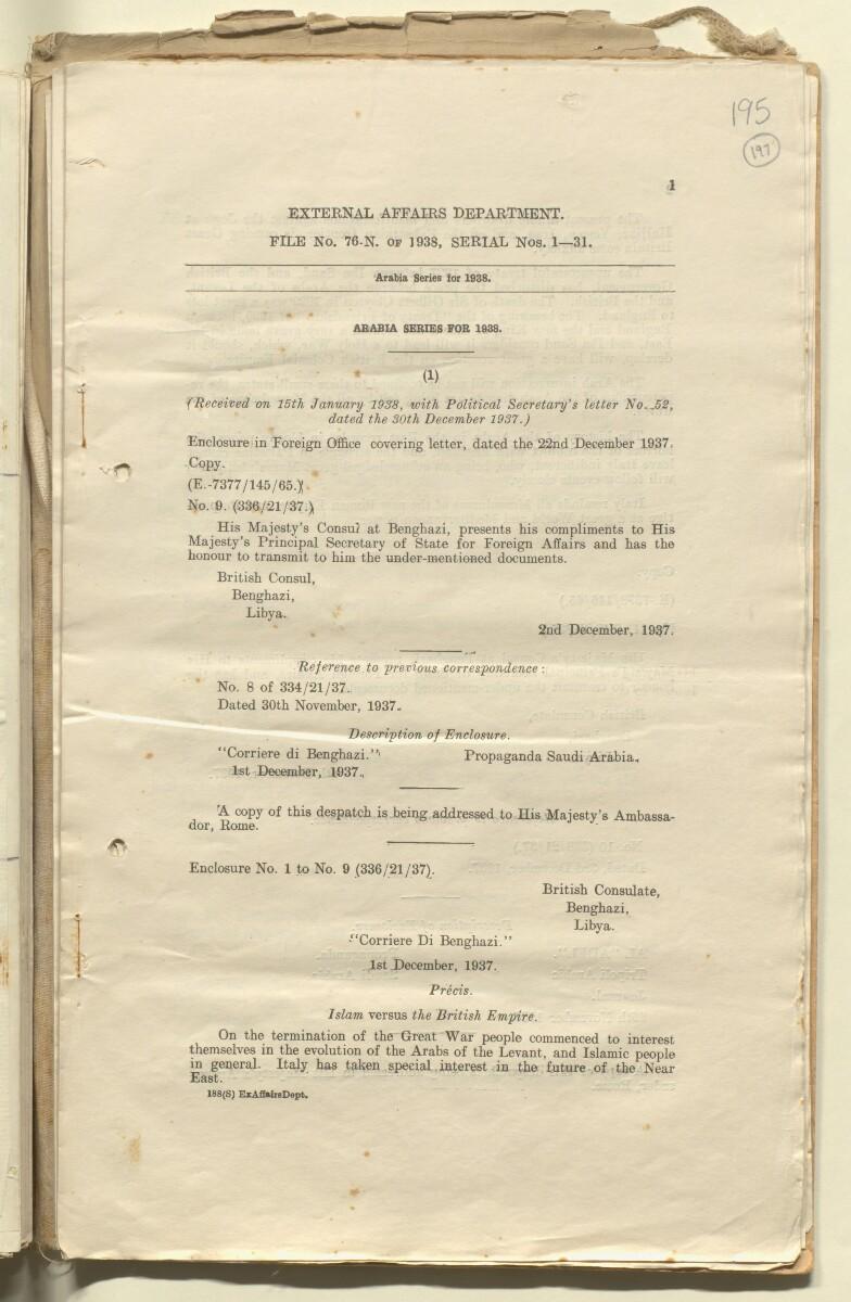 'File 8/15 Arab Series - 1933-1939' [197r] (393/434)