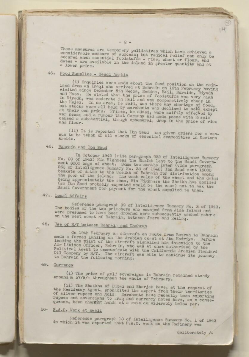 File 8/16 Bahrain Intelligence Summaries' [ 15r] (29/330