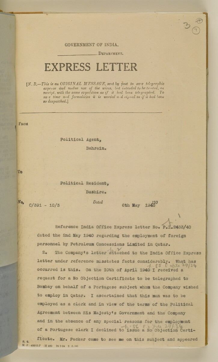 'File 38/3 I, P. C. L. Qatar Concession' [7r] (18/484)