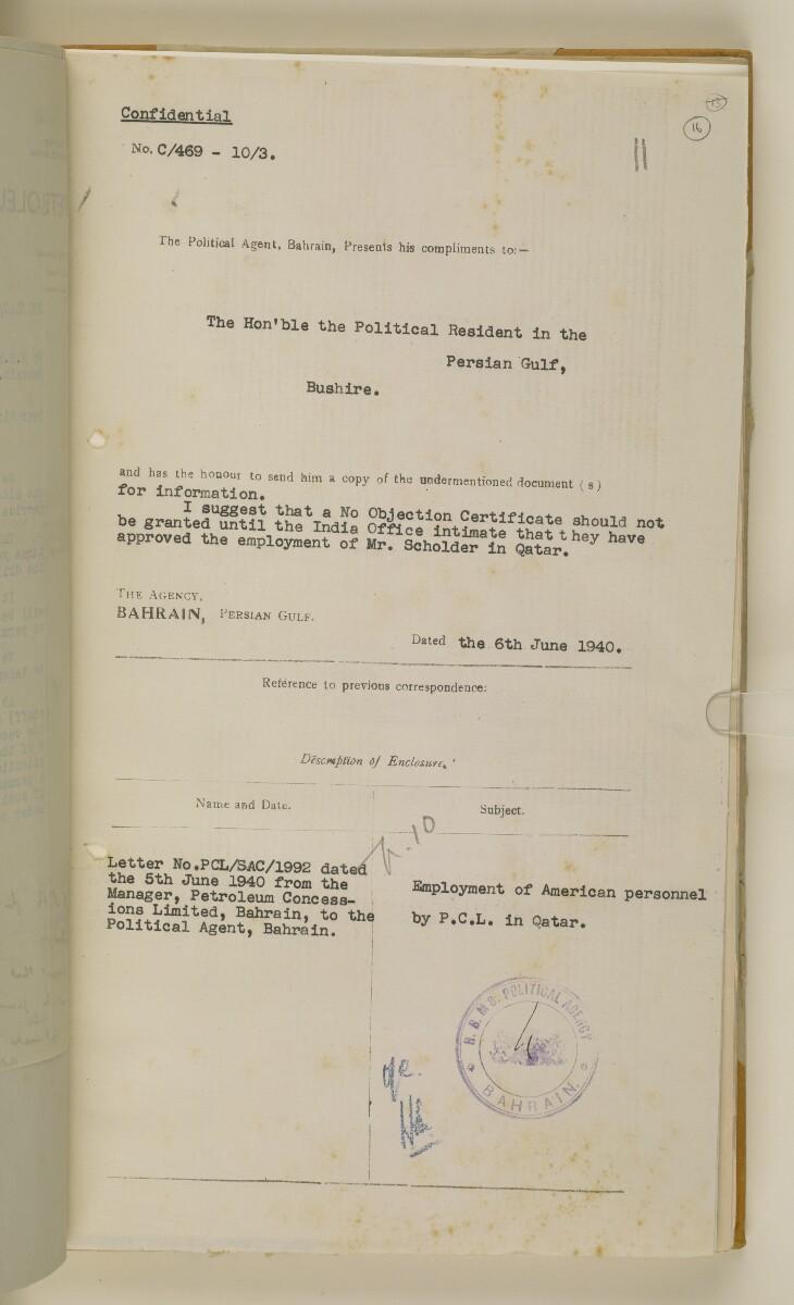 'File 38/3 I, P. C. L. Qatar Concession' [16r] (36/484)